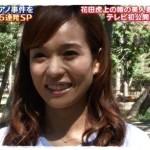 花田倉実さんの年齢と職業は?妊娠した子供の性別は?出演番組は?
