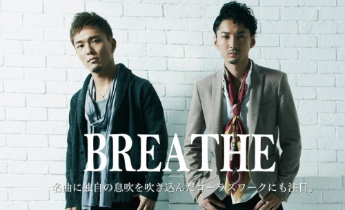 breathe_title