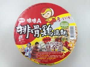 味丹味味A排骨鶏湯