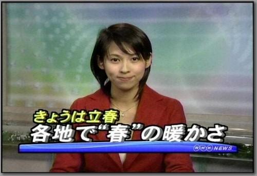 20070204yukatan